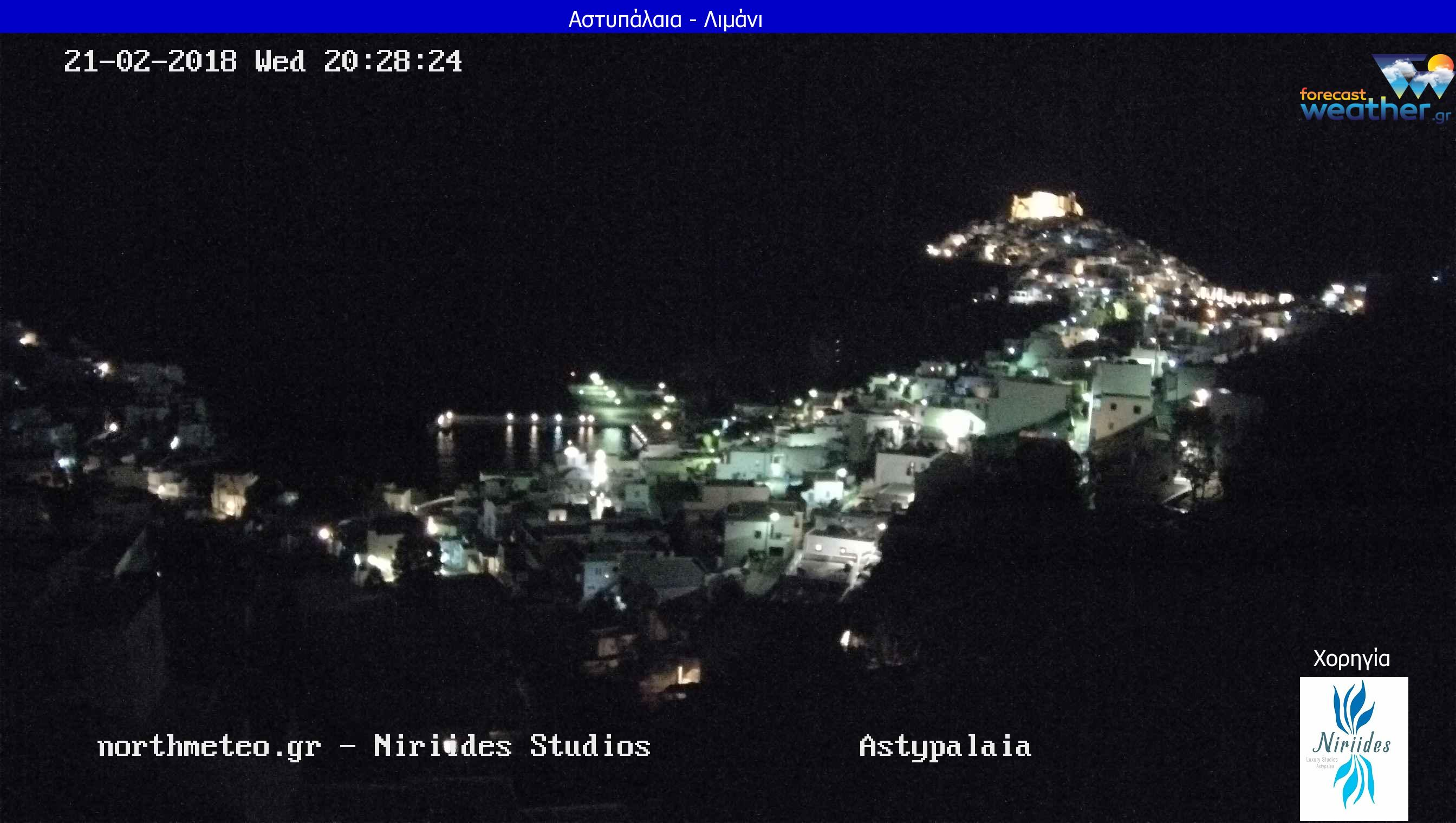 Astypalaia live Cam